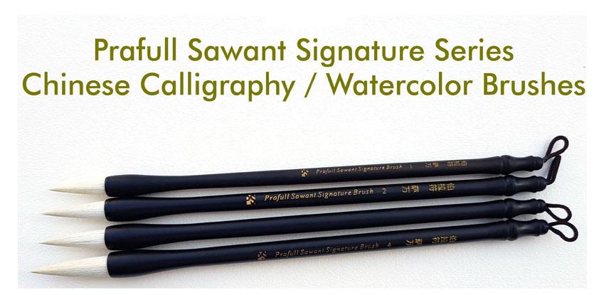 Prafull Sawant Brushes