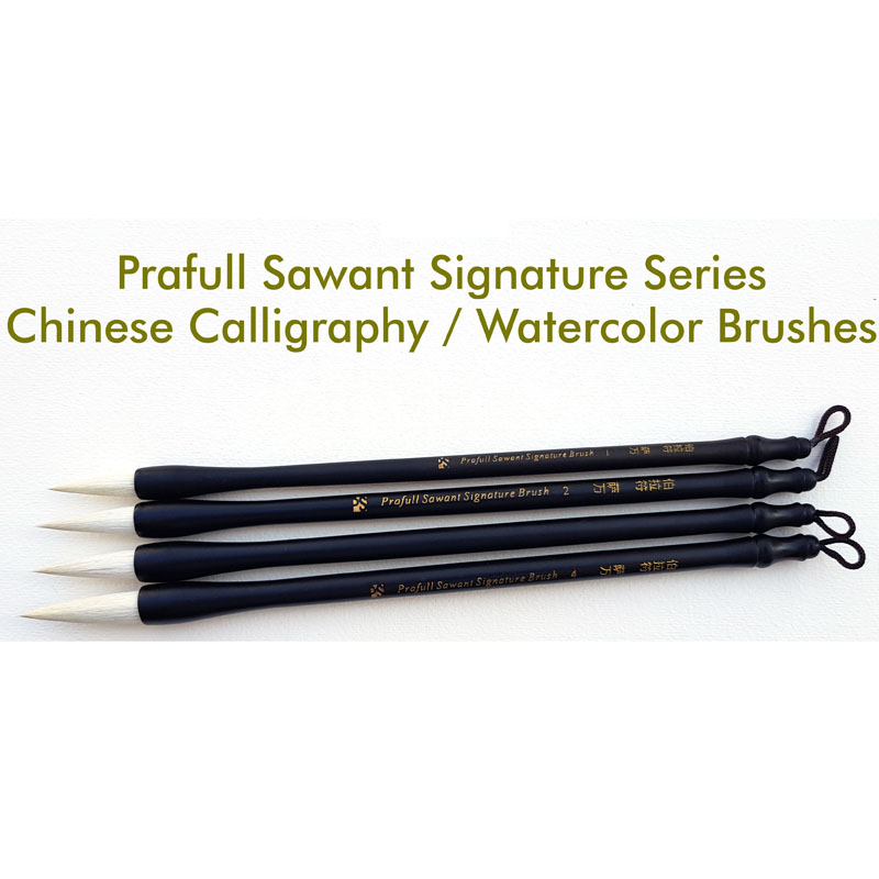 Prafull Sawant Signature signature Chinese Calligraphy/Watercolor Brushes 3102