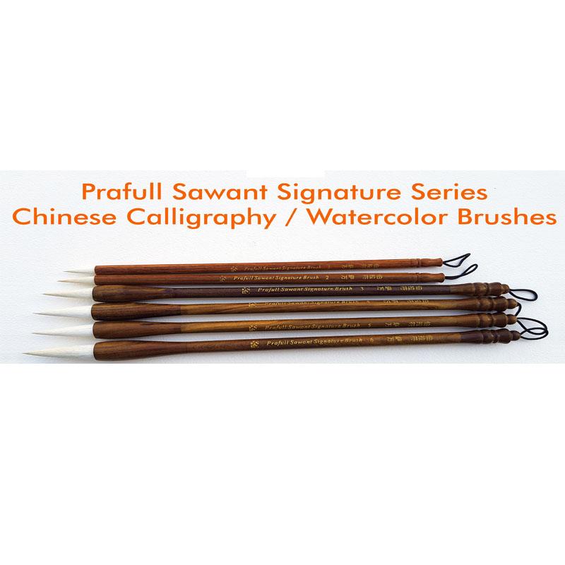 Prafull Sawant Signature signature Chinese Calligraphy/Watercolor Brushes 3101