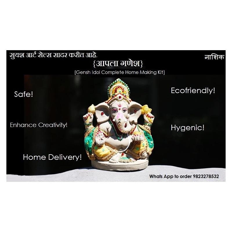 Aapala Ganesh Pro (Complete Shadumati Ganesh Idol Making Kit)